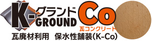 K-GROUND Co